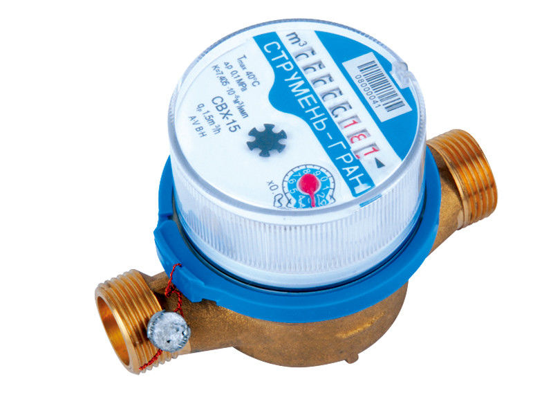 Single Jet Rotary House Water Meter ISO4064 Class B Horizontal, LXSC-13D