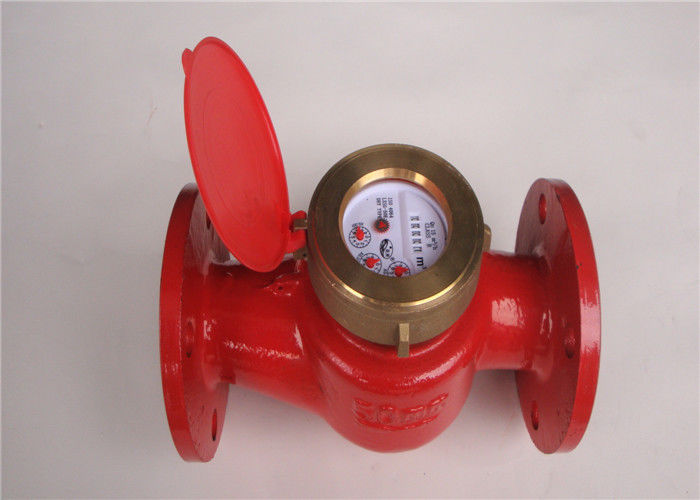 Brass Multi Jet Domestic Water Meter Hot With End Flange/BSP LXSR-50E