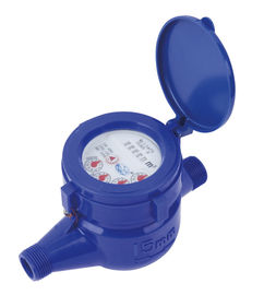 China ABS Rotary Vane Wheel Water Meter Multi-jet Dry-Dial Cold LXSG-15EP distributor