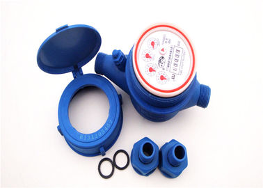 China Multi Jet Industrial Water Meters , Dry Dial 15MM Cold Water Meter, LXSG-15E factory