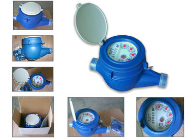 China Agriculture Industrial Water Meters factory