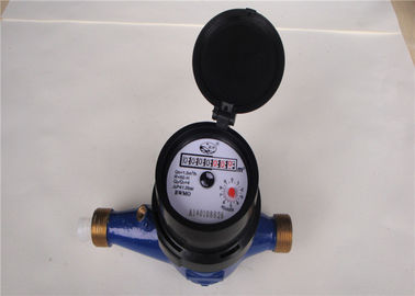 China Household Multi Jet Brass Sealed Water Meter Magnetic Super Dry LXSG-15G distributor